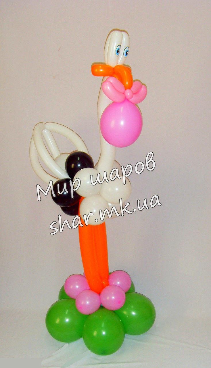 Аист из воздушных шаров для девочки