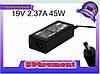 ASUS 19V 2.37A 45W (3.0*1.0) блок живлення