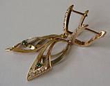 Серьги С192М, золото 585 проба, кубический цирконий., фото 2