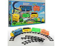 Детская железная дорога 3021  Chuggington