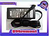 ASUS 19V 3.42A 65W (4.0*1.35) зарядний пристрій