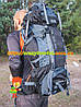 Рюкзак Royal Mountain 8330 75 + 10 L Black