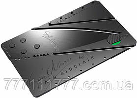 Нож-кредитка раскладной нож Подарок!