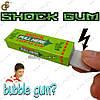 "Жвачка-шокер - ""Shock Gum"" - Оригина"