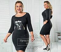 Женское платье ткань вязанная вискоза размеры от 42 до 52