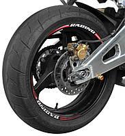 Наклейки на колесо Progrip  8 - с УФ защитой PG 5026 / RED