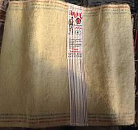 Пояс-корсет из овечьей шерсти, пояс из шерсти овечей, согревающий пояс, пояс для поясници, овечья шерсть, пояс