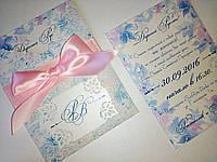 """Приглашение """"Винтаж"""" в конверте с этикеткой"""