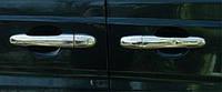 MERCEDES VIANO MPV W639 (2004-2014) Дверные ручки (нерж.) 4-дверн. Omsa