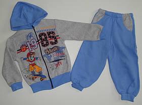 """Спортивный костюм """" 1985"""" для мальчика с начесом 4,5,6 лет."""