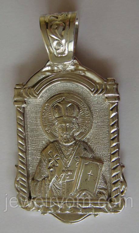 Підвіс-ладанка Микола Чудотворець, Св. Георгій Побідоносець НЧГ, срібло 925 проба.
