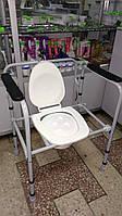 Стул туалетный СТС-2.1.0(складной,регулируемый по высоте)