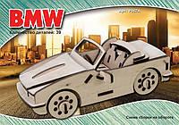 Сборные деревянные 3D пазлы - BMW (2 пластины)