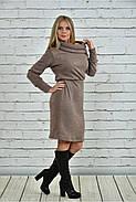Женское  теплое платье из ангоры 0367 цвет бежевый размер 42-74 / большие размеры, фото 2