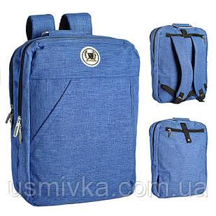 Спортивный рюкзак сумка Jones