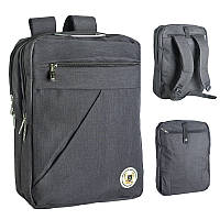 Эргономичный рюкзак SMILE RG50165