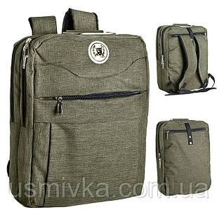Удобный рюкзак сумка трансформер Haig