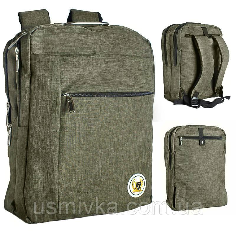Сумка-рюкзак Fashion трансформер 14 л зеленый 50164