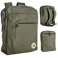 Рюкзак из плотной ткани RG50164