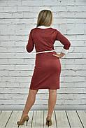 Женское офисное платье 0349 цвет терракот размер 42-74 / большие размеры, фото 3