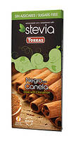 Черный шоколад без глютена и сахара Torras Stevia Dark with Cinnamon с корицей, 125 г.