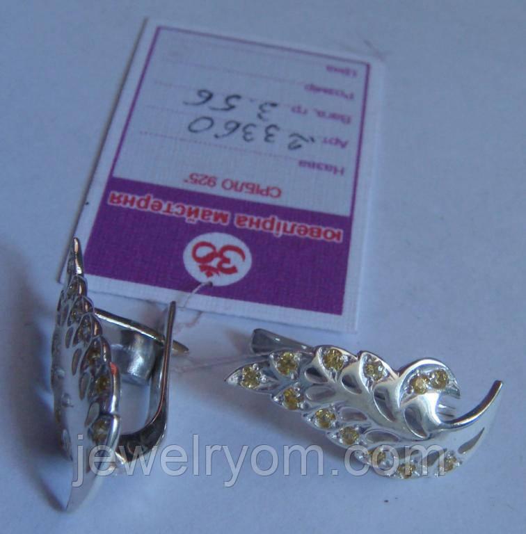 Серьги 23360ММж, серебро 925 проба, кубический цирконий.