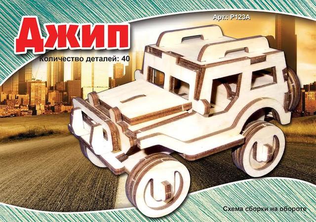 Деревянная 3Д модель