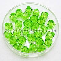 Бусины биконус акрил 12мм (упаковка 50шт) Цвет - яркий зеленый