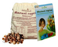 Мыльные орехи Хелаплант Дешевле нету! 250 грамм!