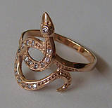 Кольцо 102050ЮМ, золото 585 проба, кубический цирконий., фото 4