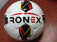Футбольний м'яч клубний поліуретановий