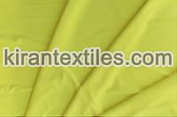 Купить ткань Трикотаж микромасло. Цвет желтый №13.
