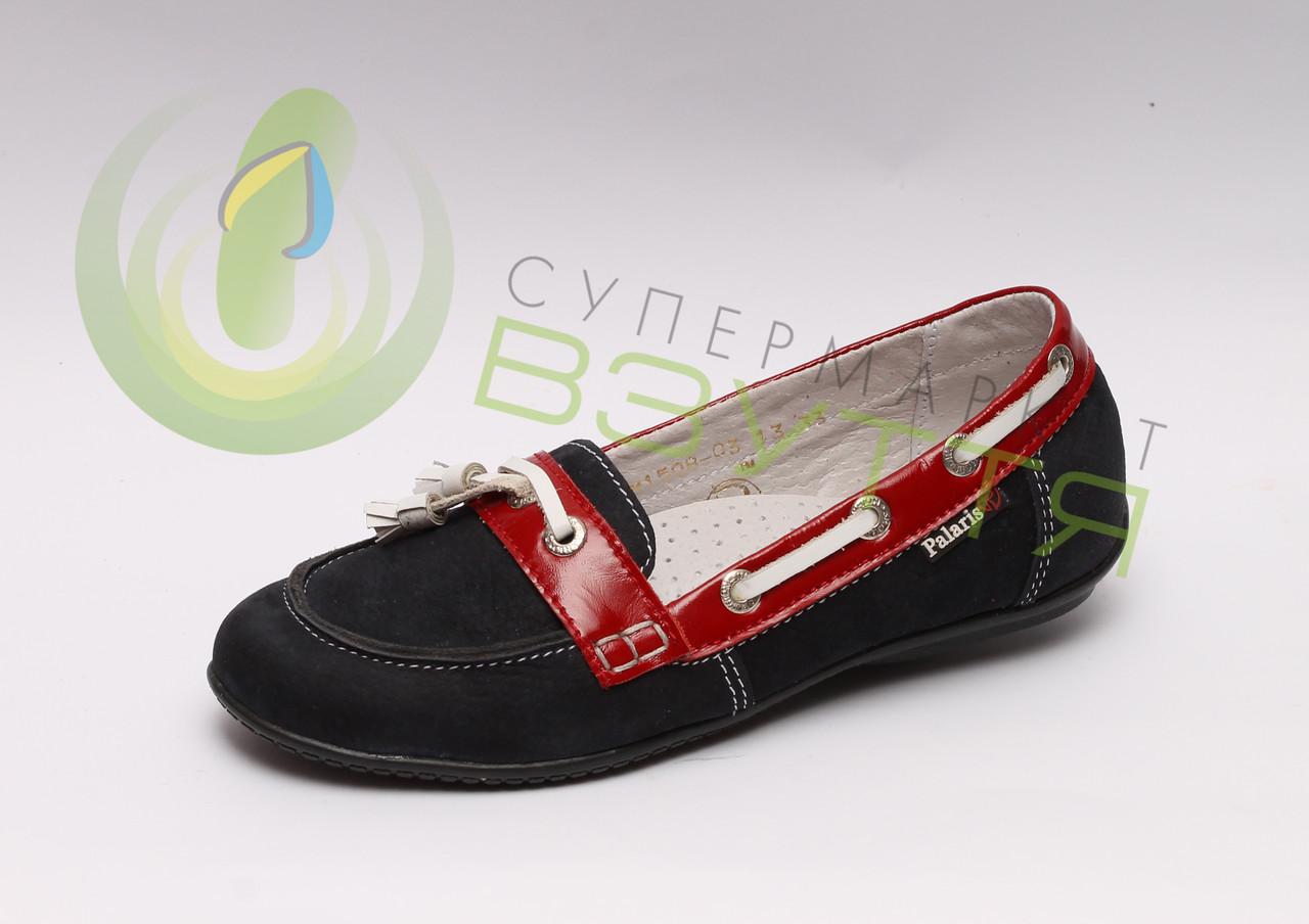 Шкіряні туфлі Palaris арт 15 33 розмір