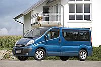 Чип-тюнинг Opel Vivaro удаление DPF, EGR.