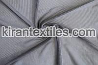 Купить ткань Стрейч сетка. Цвет серый