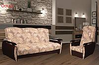 Комплект мягкой мебели Оскар