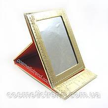 Зеркало-планшет косметическое настольное раскладное (дорожное) T5207gold
