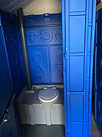 Туалет передвижной автономный. Акционная цена!!!
