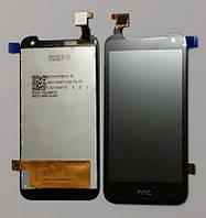 Дисплей для мобильного телефона HTC Desire 310, черный, с сенсорным экраном