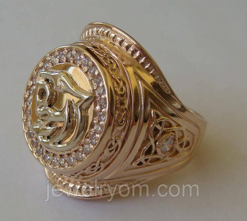 Кольцо КМ0494MД, золото 585 проба, кубический цирконий.