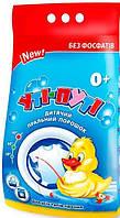 """Детский стиральный порошок """"Ути-Пути"""" 4,500г"""