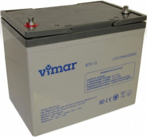 Аккумуляторная батарея LUXEON Vimar B 70-12, фото 2