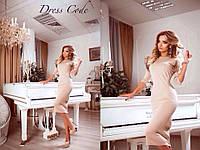 Женское платье миди №157-3014