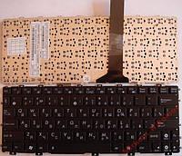 Клавиатура ASUS Eee PC X101 1015T 1015TX 1016P rus