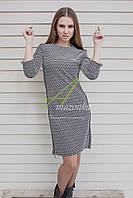 Стильное женское платье в стиле Casual от производителя - весна 2017 - Код пл-74