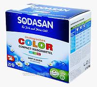 Порошок-концентрат Compact для цветных тканей со смягчителем воды 1,2 кг SODASAN