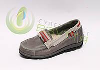 Шкіряні туфлі арт 23 розмір 34