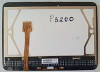 Сенсорный экран +LCD  samsung galaxy tab 3 P5200