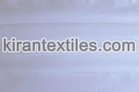 Купить ткань Клеевая Флизелин точечный. Класс 65/400. Цвет белый.