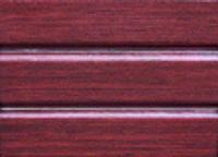 Софіт червоне дерево АСКО ASKO перфорований, без перфорації 3,5 м  Львів, купити (Софит красное дерево)
